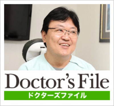 doctor file